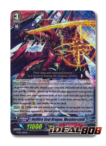 Hellfire Seal Dragon, Weathercloth - FC02/010EN - RRR