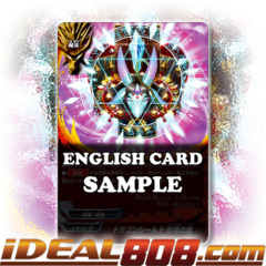 Sand Dragon Shield [X-BT01A-CP01/0036EN R] English