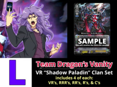 # Team Dragon's Vanity [V-EB12 ID (L)] VR