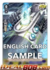 Battleship Intelligence - V-TD03/011EN (Regular)