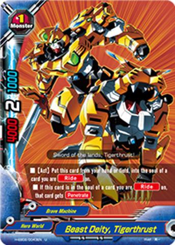 Beast Deity, Tigerthrust - H-EB02/0043 - U - Foil