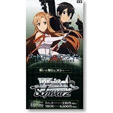 Sword Art Online | ソードアート・オンライン (Japanese) Weiss Schwarz Booster Pack