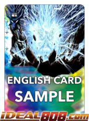 Star Jack Boost [S-BT01/0046EN U (FOIL)] English