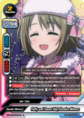 Fluffy and Sweet Idol, Kanako Mimura [S-UB-C03/0039EN R (Glossy)] English
