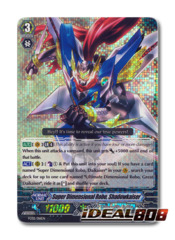Super Dimensional Robo, Shadowkaiser - FC02/016EN - RRR