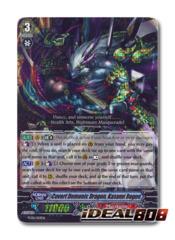 Covert Demonic Dragon, Kasumi Rogue - FC02/013EN - RRR