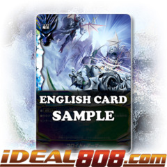 Colloid Armor [X-BT01A-CP02/0053EN C (FOIL)] English