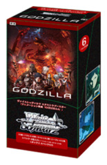 Godzilla: Planet of the Monsters | アニメーション映画 (Japanese) Weiss Schwarz Extra Booster Box * Nov.09