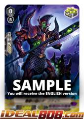 Dark Knight of Nightmareland - V-BT09/068EN - C