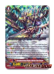 Interdimensional Dragon, Mystery-flare Dragon - G-TD01-001EN - RRR (Foil ver.)