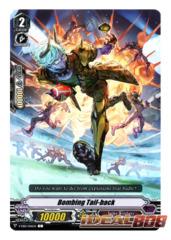 Bombing Tail-back - V-EB01/046EN - C