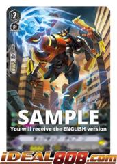 Kick Kick Typhoon - V-EB07/SP04EN - SP (Special Parallel)
