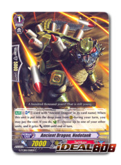 Ancient Dragon, Nodotank - G-TCB01/058EN - C