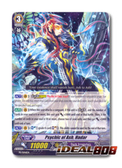 Psychic of Ash, Hadar - PR/0146EN - PR (G-BT03 Promo)