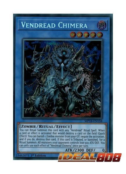 Vanguard TCG Trading Cards bt11//080 Ancient Dragon Gattlingaro