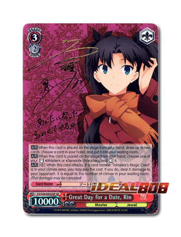 Great Day for a Date, Rin [FS/S34-E052SP SP] English SIGNED Special Parallel