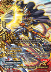 Thunder Knights, Heavenly Bow Dragoarcher [X2-BT01A-SP/0009EN RRR (FOIL)] English