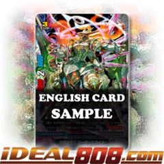 Transcend Star Dragon Emperor, Ewigkeit [X-BT01A-CP02/0010EN RRR (FOIL)] English