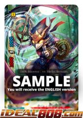 Time Scout, Omega [S-CBT03/0003EN RRR (FOIL)] English