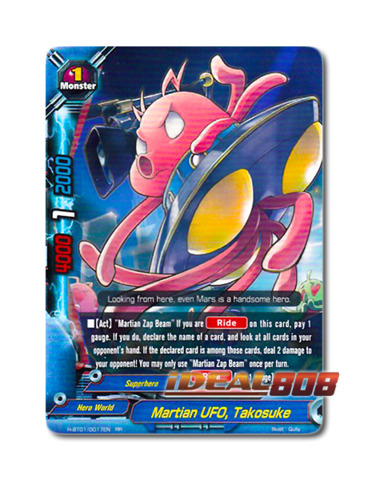 Martian UFO, Takosuke [H-BT01/0017EN RR] English Double Rare