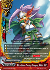 Fifth Omni Cavalry Dragon, Alliot
