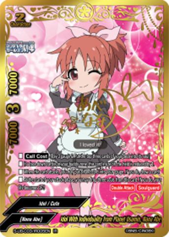 Idol With Individuality from Planet Usamin, Nana Abe [S-UB-C03/IR005EN IR (Idol Rare)] English