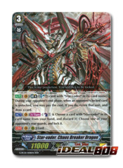 Star-vader, Chaos Breaker Dragon - G-RC01/S08EN - SP