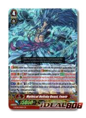 Mythical Hellsky Beast, Fenrir - G-BT08/001EN - GR