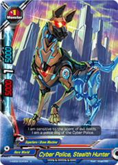 Cyber Police, Stealth Hunter - H-EB02/0040 - U