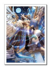 Bushiroad Cardfight!! Vanguard Sleeve Collection (70ct)Vol.218 Omniscience Dragon, Afanc
