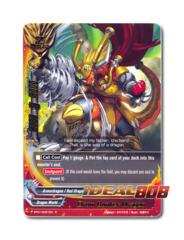 Drum Bunker Dragon - BT01/0021EN (R) Rare