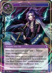 Urashima Taro [CFC-085 U] English