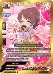 Donuts Idol, Noriko Shiina [S-UB-C03/IR050EN IR (Idol Rare)] English