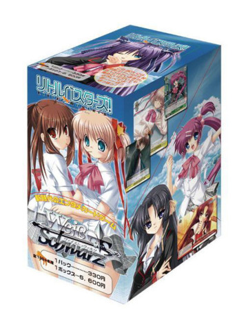 Little Busters! | リトルバスターズ! [W02] (Japanese) Weiss Schwarz Booster Box