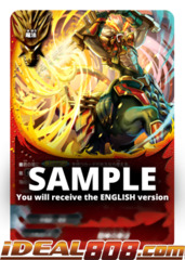 Combat Deity Flaming Waveslash [S-BT05/0053EN C (FOIL)] English