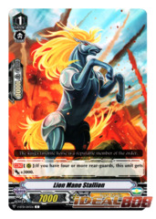 Lion Mane Stallion - V-BT01/047EN - C