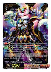 Holy Great Sage of Black Shadows, Isabelle - V-EB10/SSR01EN - SSR (Super Special Rare)