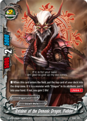 Retainer of the Demonic Dragon, Fiellder [X2-BT01A-SS01/0038EN C (Parallel FOIL)] English