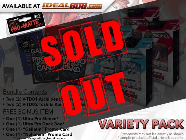 CFV-V-TD01-V-TD02  VARIETY PACK - Get x2 Aichi Sendou Decks & x2 Toshiki Kai Decks + FREE Bonus Items