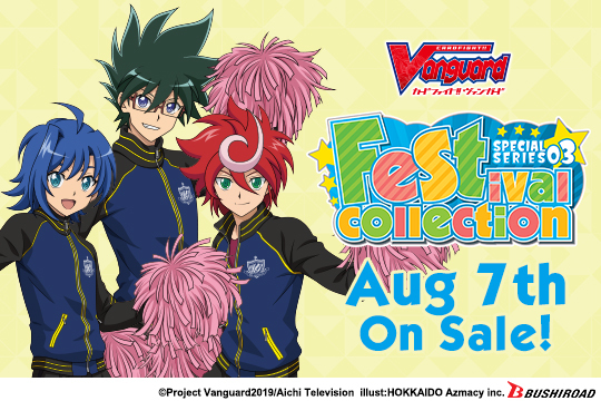 CFV-V-SS03 Festival Collection (English) Cardfight Vanguard Special Booster Box [10 Packs] * PRE-ORDER Ships Aug.07