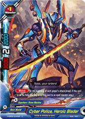 Cyber Police, Heroic Blader - H-EB02/0044 - U