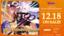 CFV-V-BT12  BUNDLE (C) Gold - Get x8 Divine Lightning Radiance Booster Box + FREE Bonus Items * PRE-ORDER Ships Dec.18