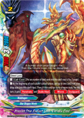 Morning Star Radiant Lord, Variable Cord [X2-BT01A-SP/0015EN R (Glossy)] English