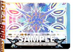 ▽ Imaginary Gift Marker II [Force II] Melody Colors (Blue) - V-GM2/0052EN - IGR (Hot Stamp) [V-EB11]