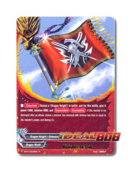 Knight Energy - BT01/0023EN (R) Rare