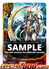 Awakened Deity Dragon, Schoen Gardra [S-CBT03/0041EN U (FOIL)] English