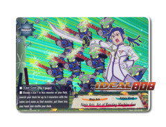Ninja Arts, Art of Bursting Machine Gun - H-EB01/0021 - R (Foil)