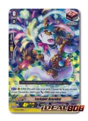 Luckypot Dracokid - G-TD01/019EN - RRR (Foil ver.)