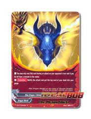 Blue Dragon Shield - BT01/0024EN (R) Rare