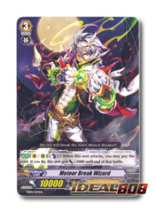 Meteor Break Wizard - TD04/003EN - TD (common ver.)